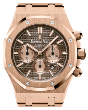 Audemars Piguet Royal Oak Chronograph 26331OR.OO.1220OR.02 Brown Index Rose Gold 41mm - BRAND NEW