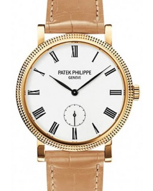 Patek Philippe 7119J-010 Calatrava Ladies 31mm Ivory Roman Hobnail Yellow Gold Leather Manual BRAND NEW