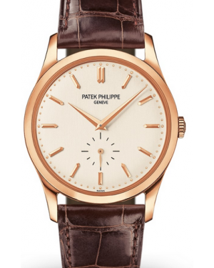 Patek Philippe Calatrava Silver Index Dial Rose Gold Brown Leather Strap 37mm 5196R-001 - BRAND NEW