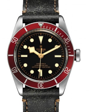 Tudor Heritage Black Bay Black Index Burgundy Bezel Stainless Steel Bracelet 41mm 79230R - BRAND NEW