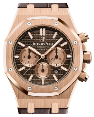 Audemars Piguet Royal Oak Chronograph Rose Gold Brown Index 41mm Brown Leather 26331OR.OO.D821CR.01 - BRAND NEW