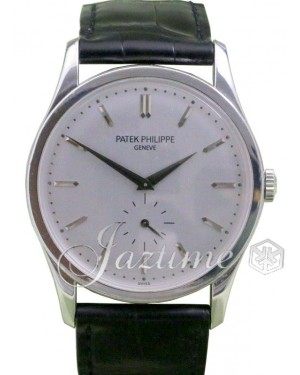 Patek Philippe 5196G-001 Calatrava 37mm Silver Gray Index White Gold Leather BRAND NEW