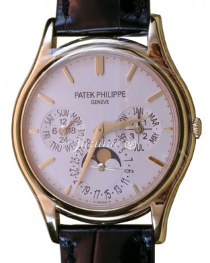 Patek Philippe 5140J-001 Grand Complications Day-Date Annual Calendar Moon Phase 37.2mm White Opaline Index Yellow Gold Leather Automatic BRAND NEW