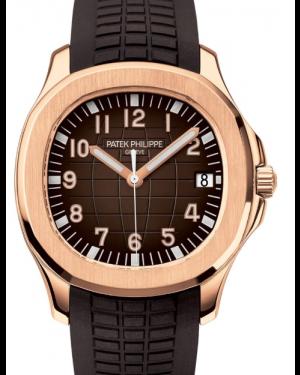 Patek Philippe Aquanaut Brown Dial Rose Gold Bezel Brown Rubber Bracelet 40 mm 5167R-001 - BRAND NEW