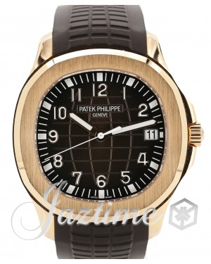 Patek Philippe Aquanaut Date Sweep Seconds Rose Gold 40.8mm Brown Dial Rubber Strap 5167R-001 - BRAND NEW
